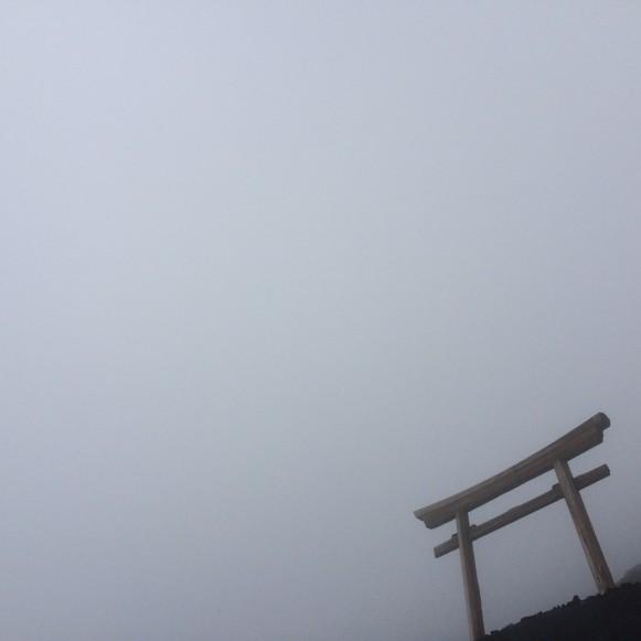 富士山 浅間神社 横手貞一朗