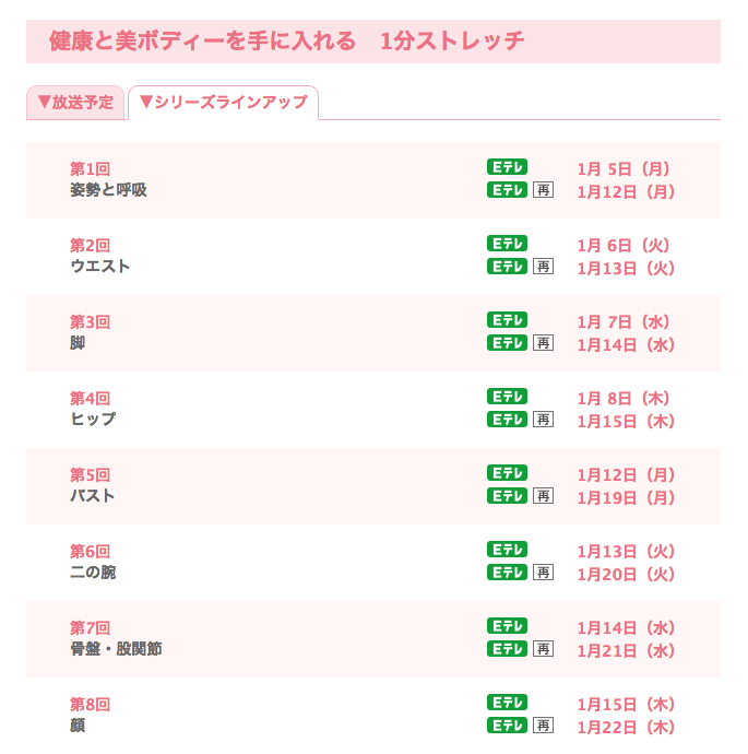 スクリーンショット 2015-01-01 15.47.08