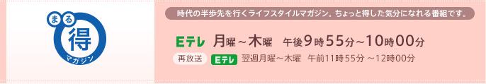 スクリーンショット 2015-01-01 15.49.53