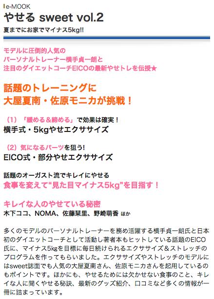 スクリーンショット 2015-04-29 22.51.40