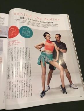 横手貞一朗 Vogue