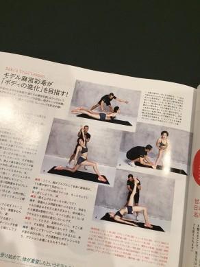 横手貞一朗 トレーニング 動画 水原希子