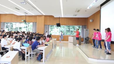 横手貞一朗 浦和大学 講義 子供学部 子供学科